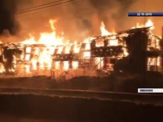 Зотино Туруханского района сгорела школа