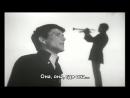 ВИА Поющие гитары - Синяя песня (1969)