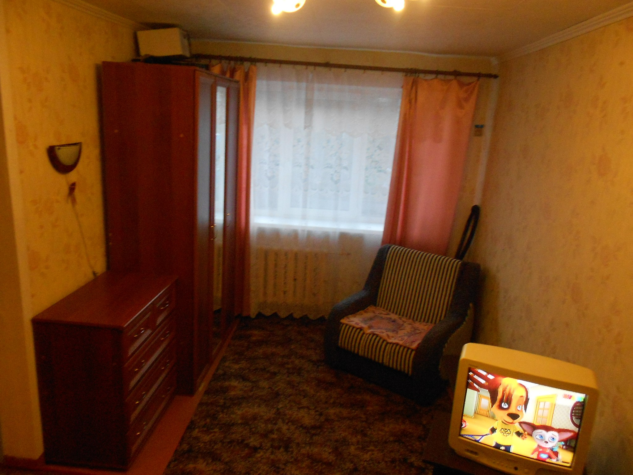 Интернет в Рыбинске  Домашний интернет от провайдера Ател