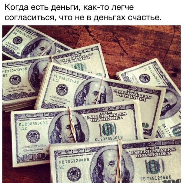 #Million #Money