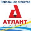 Наружная реклама в Новочеркасске