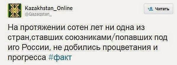 Соглашение о ЗСТ Украины с ЕС не будет изменено из-за позиции России, - Томбиньский - Цензор.НЕТ 507