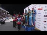Биатлон - Чемпионат Европы 2016 Тюмень (Россия) - Смешанная эстафета 2*6 км + 2*7,5 км - Микст - 24.02.2016