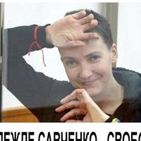 Вера Кравченко
