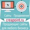 Студия Creapoint | Уфа