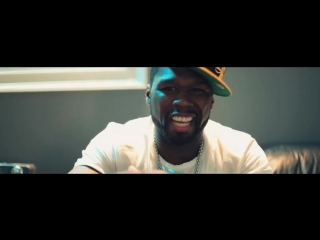 50cent - Complikated