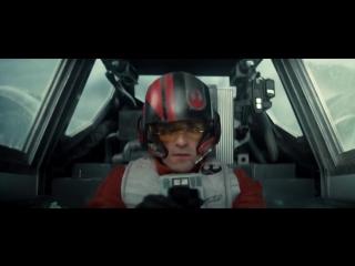 Звёздные войны Пробуждение силы/Star Wars: Episode VII - The Force Awakens (2015) Казахский тизер-трейлер