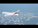 Emirates- Hello Jetman