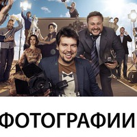 Антон Иванов фото