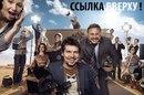 Антон Иванов фото #1