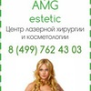 Пластическая хирургия * Косметология * Москва