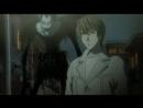 9 серия - Тетрадь смерти | Death Note [Дубляж: 2X2]