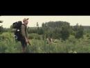 Макс Корж — Жить в кайф (HD) [720p]