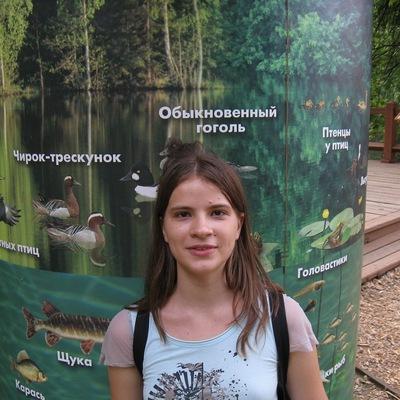 Аня Болгарова