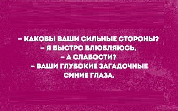 http://cs628217.vk.me/v628217968/30994/gVzzgr-gFfE.jpg