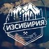 #изсибирия | Сибирь | Природа | Походы