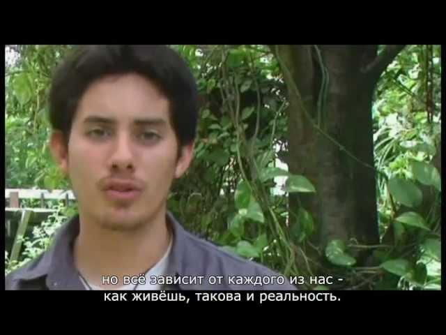 Запретное Образование (русская озвучка) Вспомнить всё