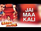 Jai Maa Kali - Karan Arjun  Shahrukh Khan &amp Salman Khan  Kumar Sanu &amp Alka Yagnik
