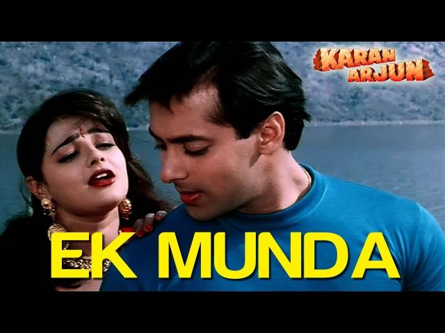 Ek Munda - Karan Arjun | Salman Khan Mamta Kulkarni | Lata Mangeshkar | Rajesh Roshan