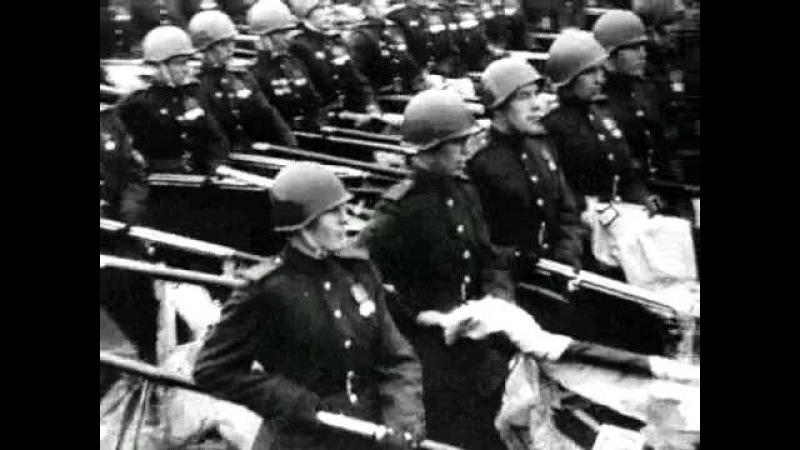 Низложенные фашистские знамена на Красной площади