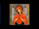 Венец безбрачия ослабляют молитвой к Богородице
