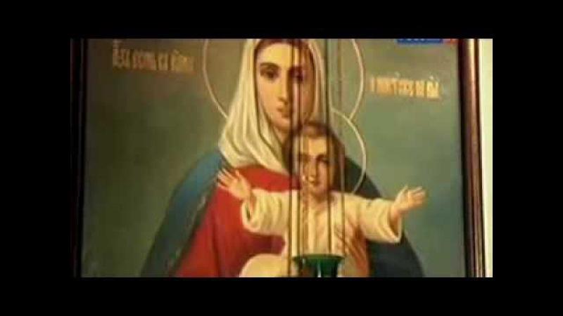 Леушинская икона Божией Матери .flv.mp4