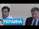#Саакашвили против Авакова и Яценюка: кто кого #цирк #украина #армянин #аваков #грузин #порошенко #яценюк