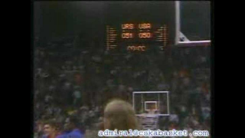 Basketball USSR - USA in Munich, 1972