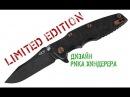 Обзор на нож Zero Tolerance 0392BWBRZ Рик Хиндерер Limited Edition