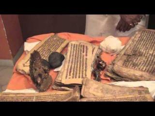 Манускрипты семьи Нарам
