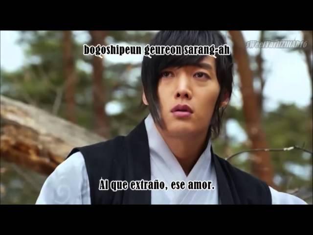 (Gu Family Book OST) Choi Jin-hyuk - Best Wishes To You (Sub. Esp.)