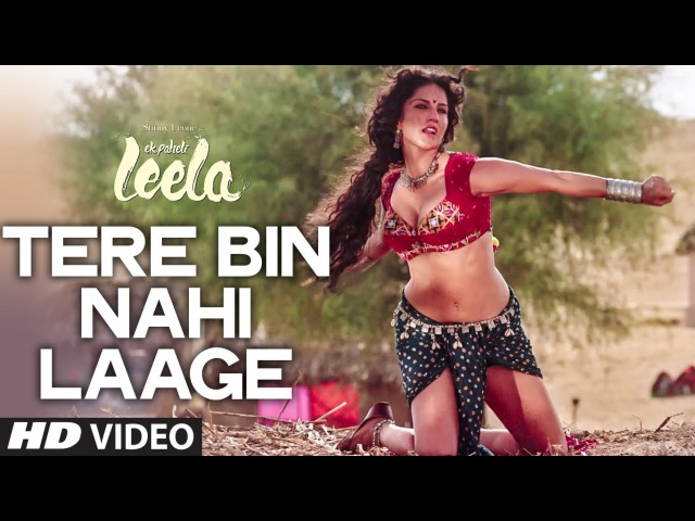 Tere Bin Nahi Laage FULL VIDEO SONG | Sunny Leone | Tulsi Kumar | Ek Paheli Leela