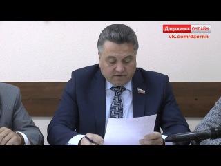 Про состав комиссии по выборам главы администрации Дзержинска
