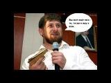 Ведущие Дождя в прямом эфире высмеяли Кадырова