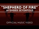 Avenged Sevenfold - Shepherd Of Fire [Official Music Video]