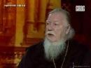 Об исповеди в монастыре