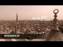 The Umayyad Mosque Great Mosque of Damascus filmed by a drone Мечеть Омейядов Дамаск Сирия с дрона с высоты птичьего полета с