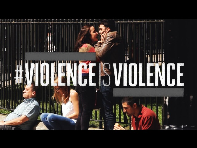 ViolenceIsViolence: Domestic abuse advert Mankind