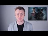 Обзор фильма Бэтмен против Супермена на заре справедливости КИНО БЛОГГЕР Михаил Белоусов