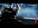 Прохождение Crysis 3 — Часть 1 Постчеловек