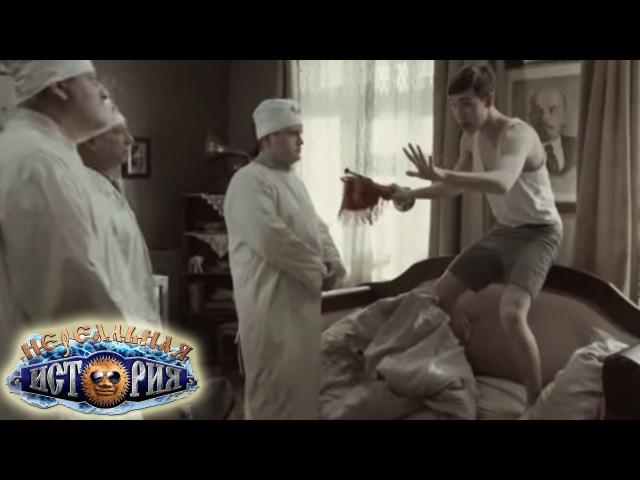 Нереальная история - Павлик Морозов - Слуховые галюцинации