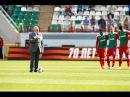 Речь Валерия Баринова перед матчем с ЦСКА