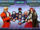 King Of Fighters Wing 1.91: Rugal vs Moriya