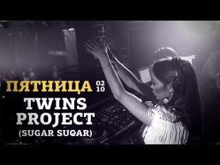 музыка roxette real sugar