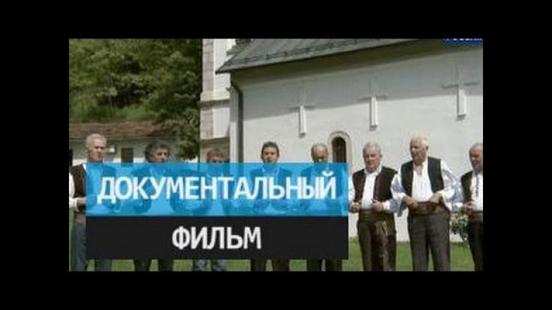 Как убивали Югославию Тень Дейтона Документальный фильм Алексея Денисова