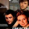 Русские фильмы (2016), мелодрамы смотреть онлайн