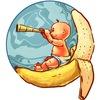 Бананатрип | Бюджетный отдых.