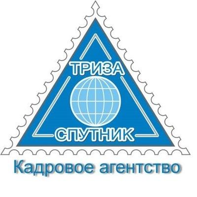 Триза-спутник Подбор персонала