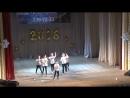 Отчетный концерт школы танца Новое Поколение.26.12.2015г.Бузька.Хореограф-Толстиков Алексей