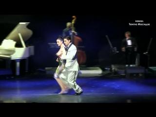 Tango El huracan. Julian Sanchez and Melina Mourino. Танго. Джулиан Санчес и Мелина Моуриньо